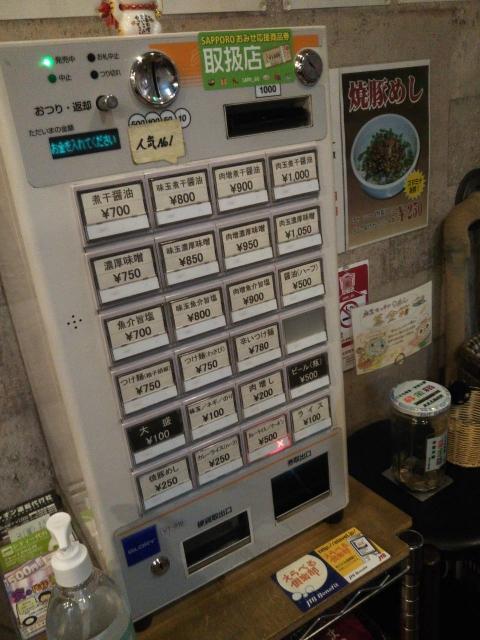 20200821_asakura-vender