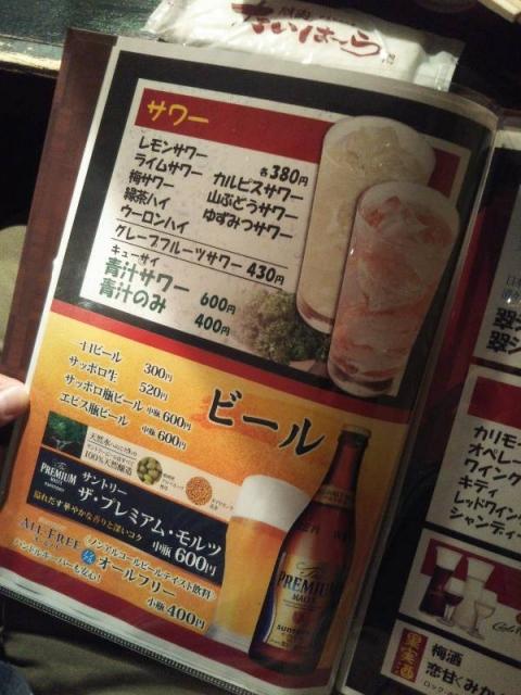 20200821_taihara05