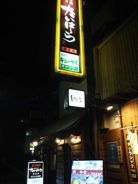 20200821_taihara07