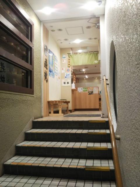 20200830_yuzuru-tororo3