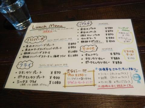 20200910_menu