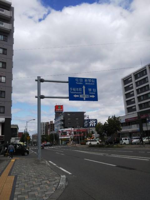 20200916_miyanosawa
