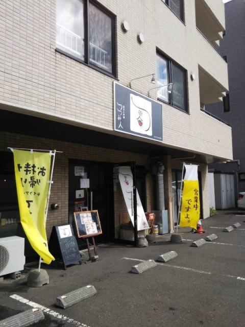 20200916_tsutsumibito