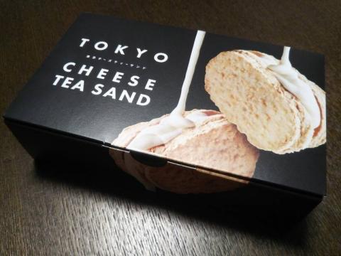 20201022_tokyo-cheese