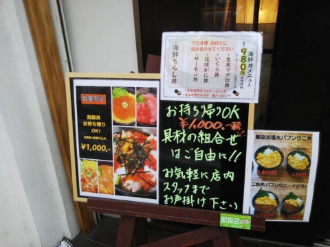 20201027_ohiso-takeout