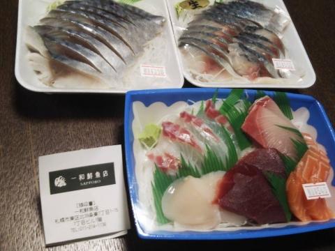 20201115_fresh-fish-shop