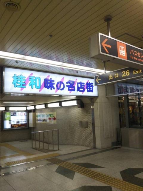 20201123_keiwa-ohdori50