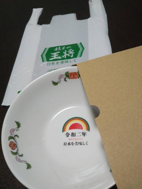 20201201_ramen-bowl