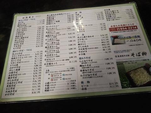20201214_menu
