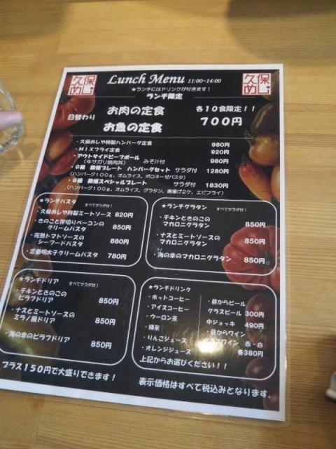 20201217_menu