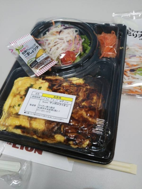 20201227_classic-omelette-rice
