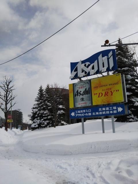 Asahi-beer-sapporo