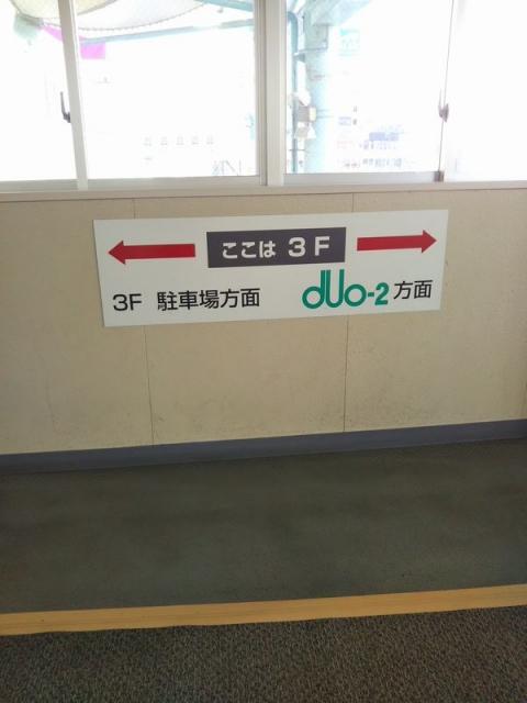 Dsc_3865