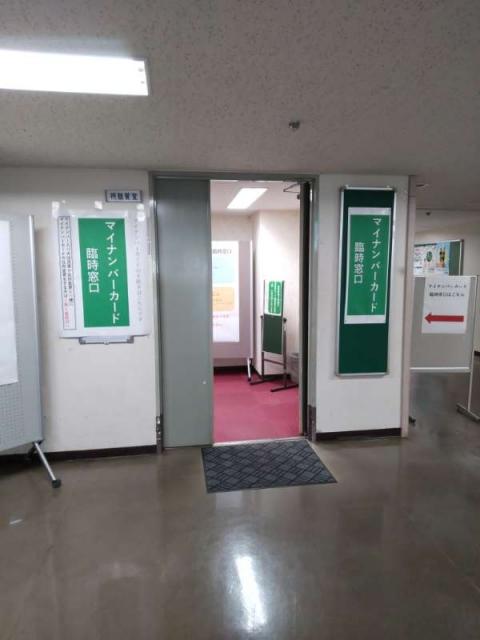 Higashiward-office02