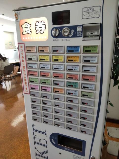 Higashiward-office05