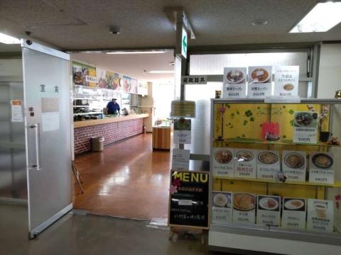 Higashiward-office08