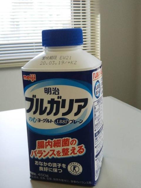 Love-hokkaido-milk