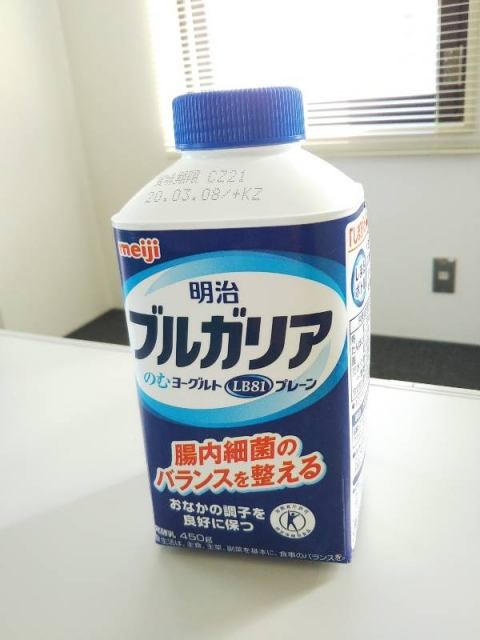 Love-hokkaido-milk2