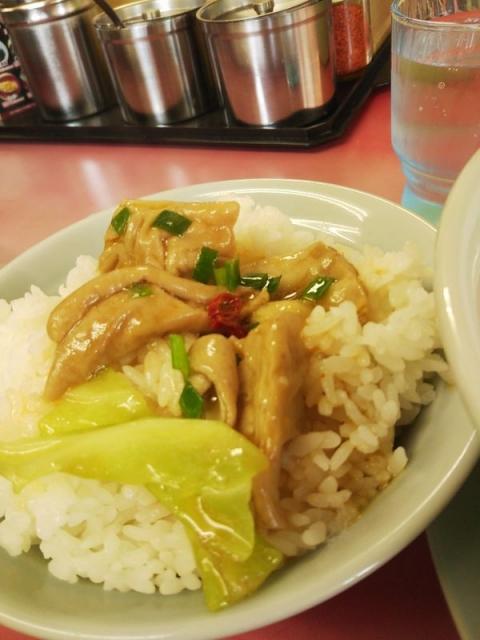 Motsu-rice