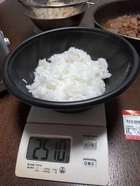 Rice250g