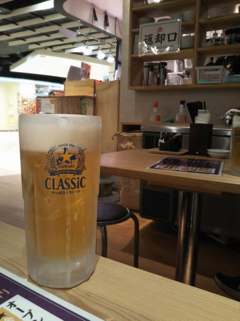 Sapporo-classic