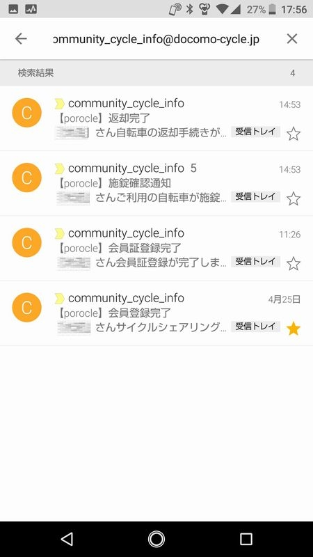 Screenshot_mail