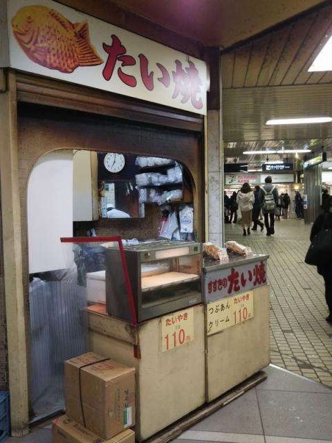 Susukino-taiyaki02