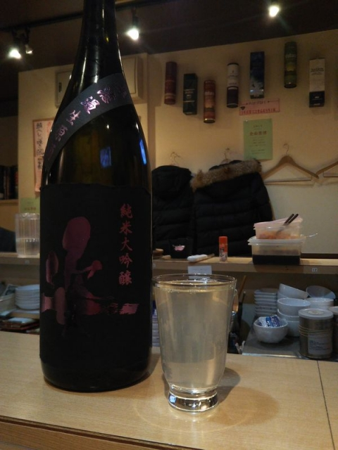 Unfiltered-raw-sake