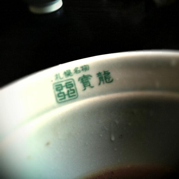 寳龍麻生店 醤油