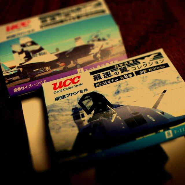 UCC最速の翼コレクション
