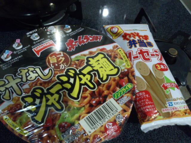 ホームラン軒 ジャージャー麺