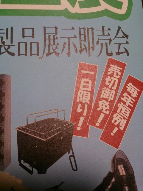 【告知】第32回北海道矯正展【行事】